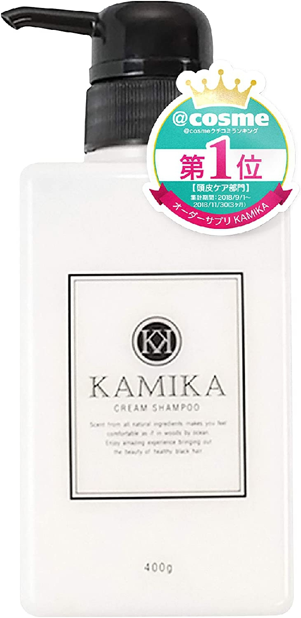 KAMIKA(カミカ)オールインワン黒髪クリームシャンプーの商品画像9