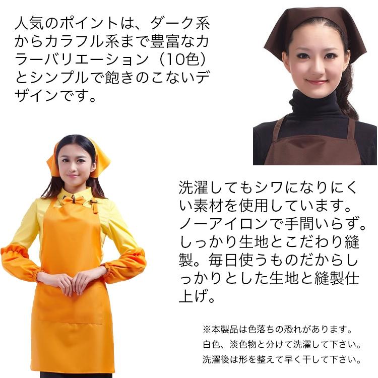 Happy Smiles(ハッピースマイルス) シンプル三角巾の商品画像13