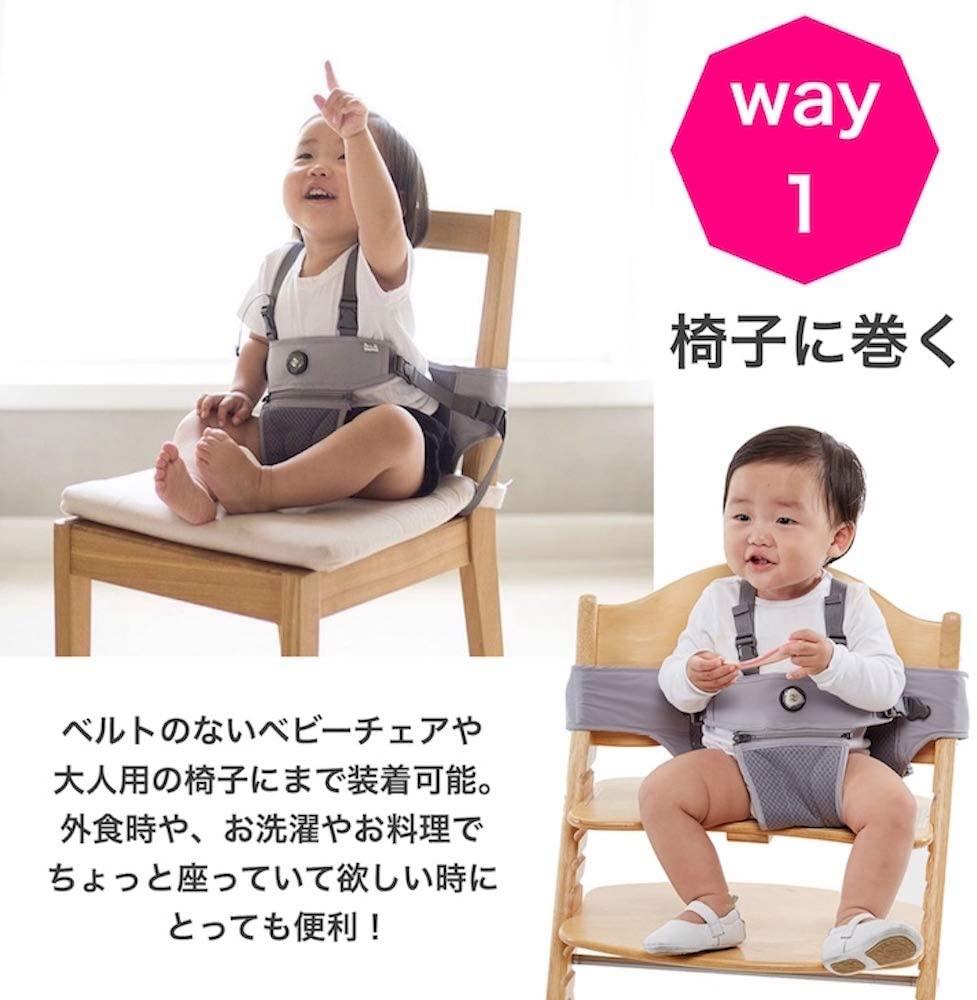 hugpapa(ハグパパ) 2way ベビー チェア ブースター チェアベルトの商品画像3