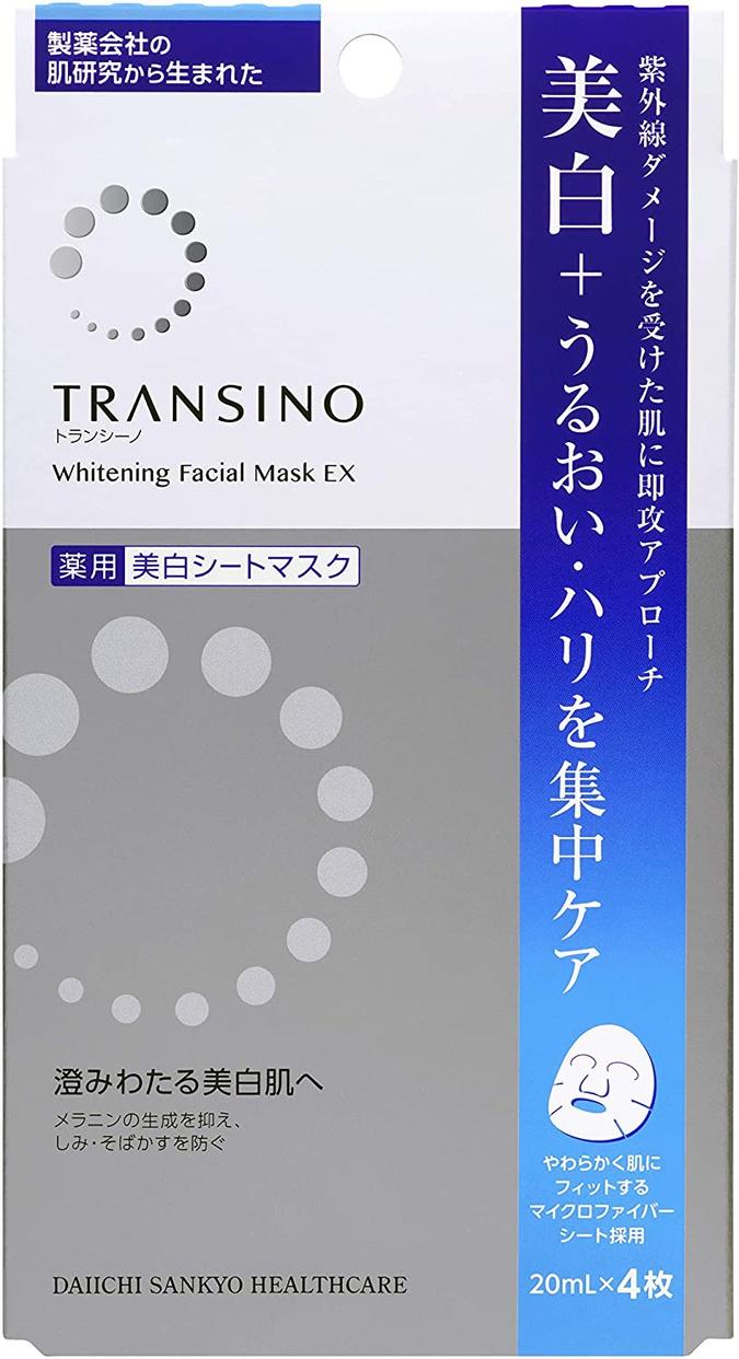 TRANSINO(トランシーノ) 薬用ホワイトニングフェイシャルマスク EX