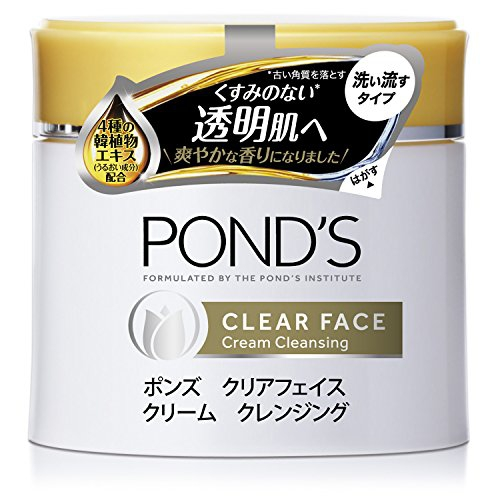 POND'S(ポンズ) クリアフェイス クリームクレンジングの商品画像7