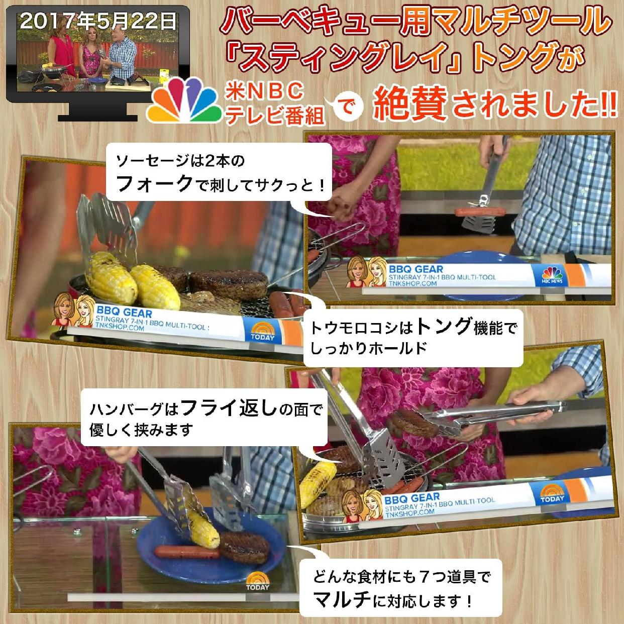 TNK Brand(ティーエヌケー ブランド) Stingray BBQ Multitoolの商品画像2