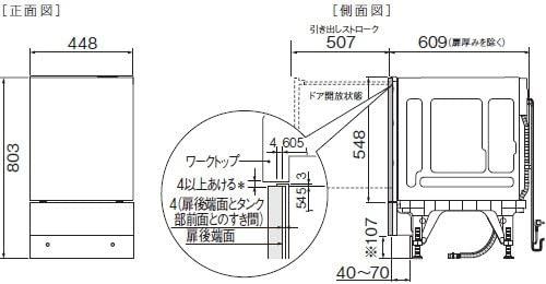 Panasonic(パナソニック) ビルトイン食器洗い乾燥機 幅45cm FULLオープン V7シリーズ /ディープ NP-45VD7S(シルバー)の商品画像4
