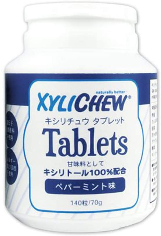 Xylichew(キリチュウ) タブレットの商品画像
