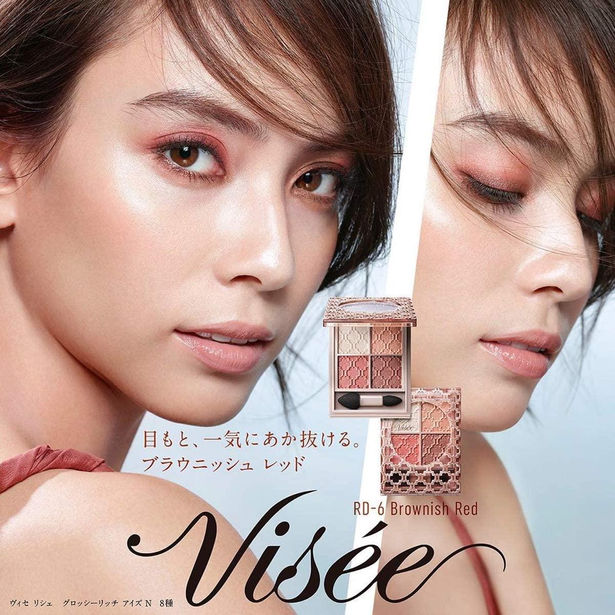 Visée(ヴィセ) リシェ グロッシーリッチ アイズ Nの商品画像4