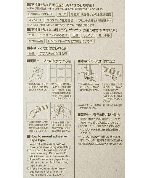 NITORI(ニトリ)ふきん掛け(粘着)(ネンチャクR)の商品画像6