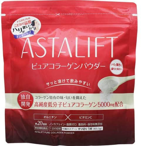 ASTALIFT(アスタリフト) ピュアコラーゲンパウダー