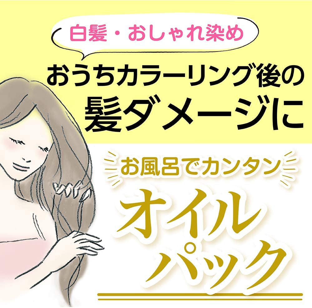大島椿 ヘアオイルの商品画像7