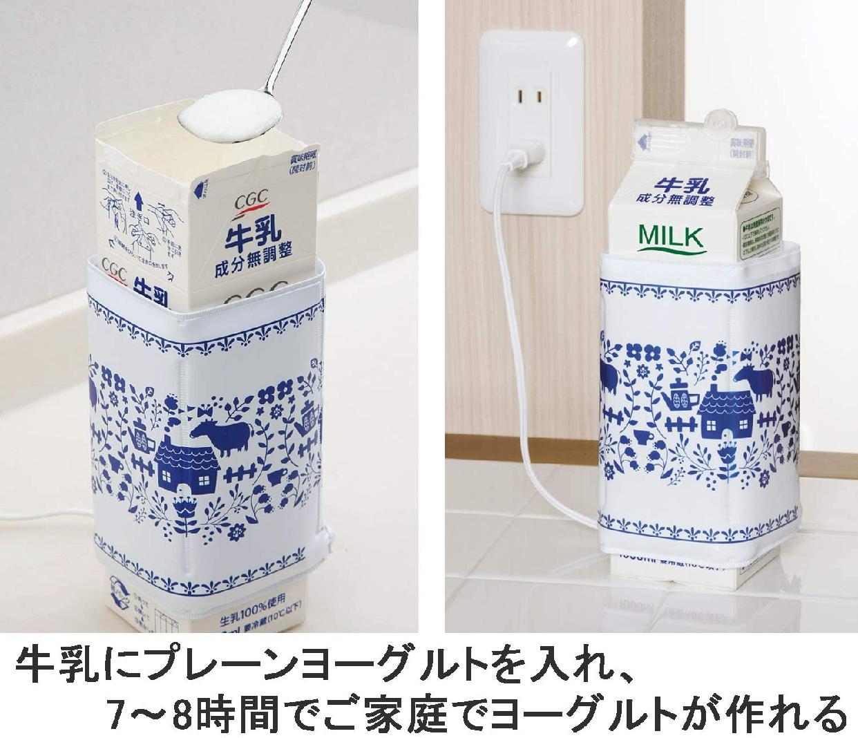 下村企販(しもむらきはん)ヨーグルトーメーカー たたんで収納できる ブルーの商品画像5