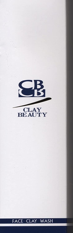 CLAY BEAUTY(クレイビューティ)フェイスクレイウォッシュの商品画像