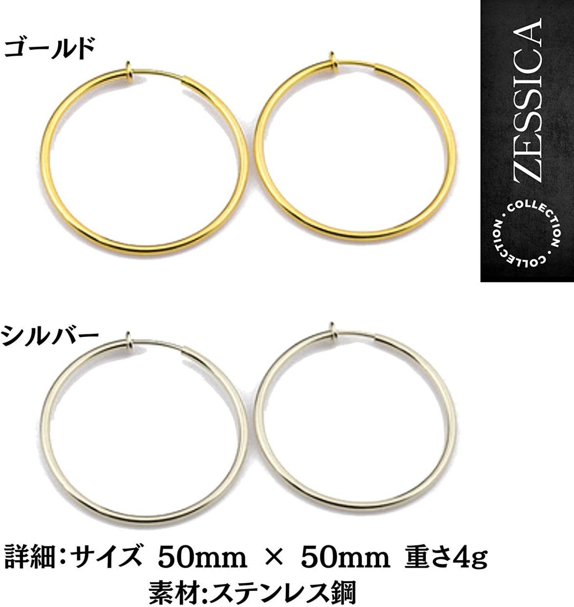 ZESSICA(ゼシカ) イヤリング マデュアシリーズの商品画像5
