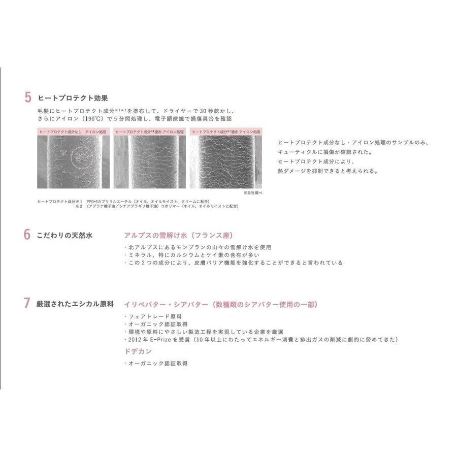mm(ミリ) ワックスフォームの商品画像6