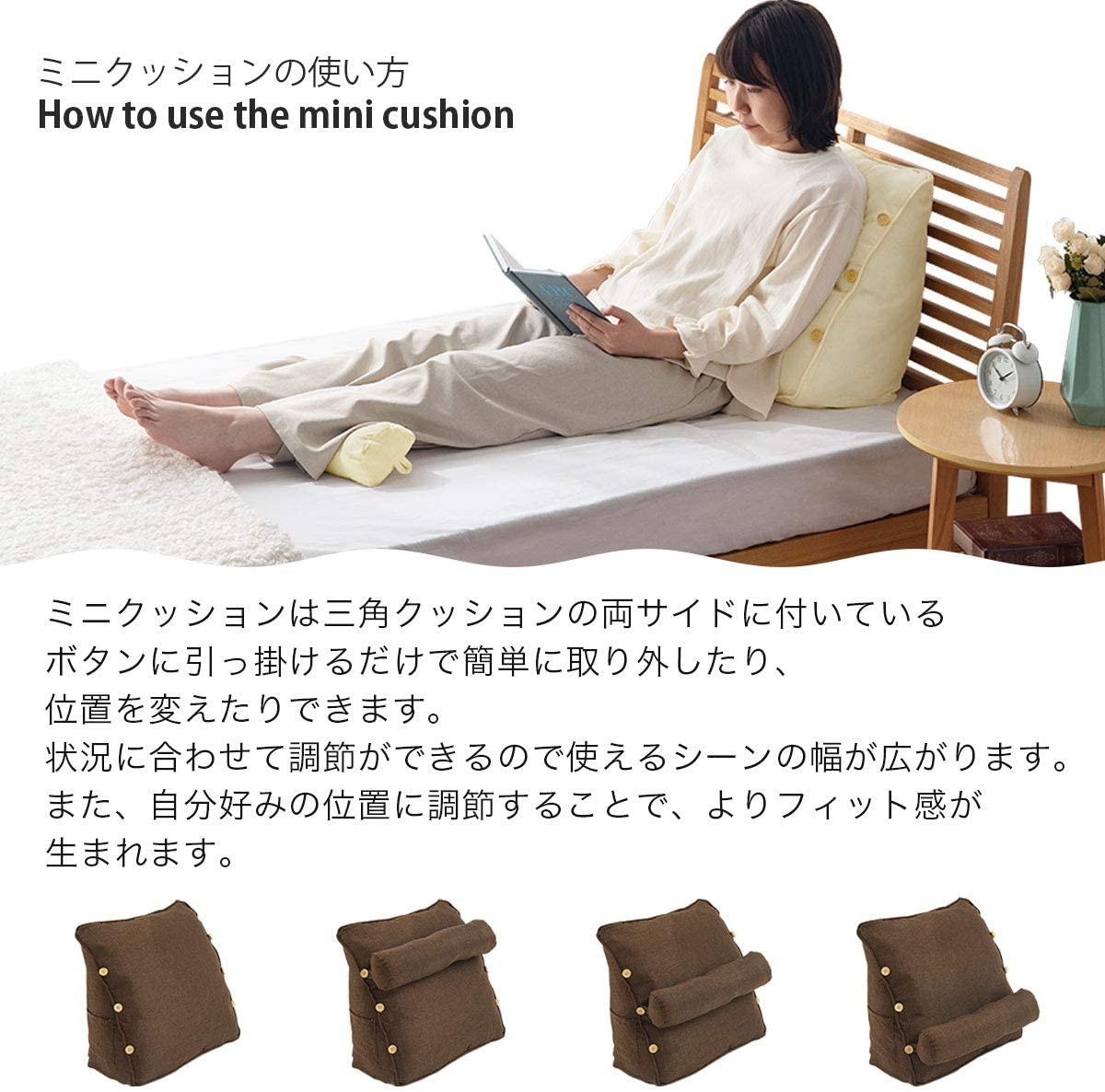 ぼん家具 三角クッションの商品画像4