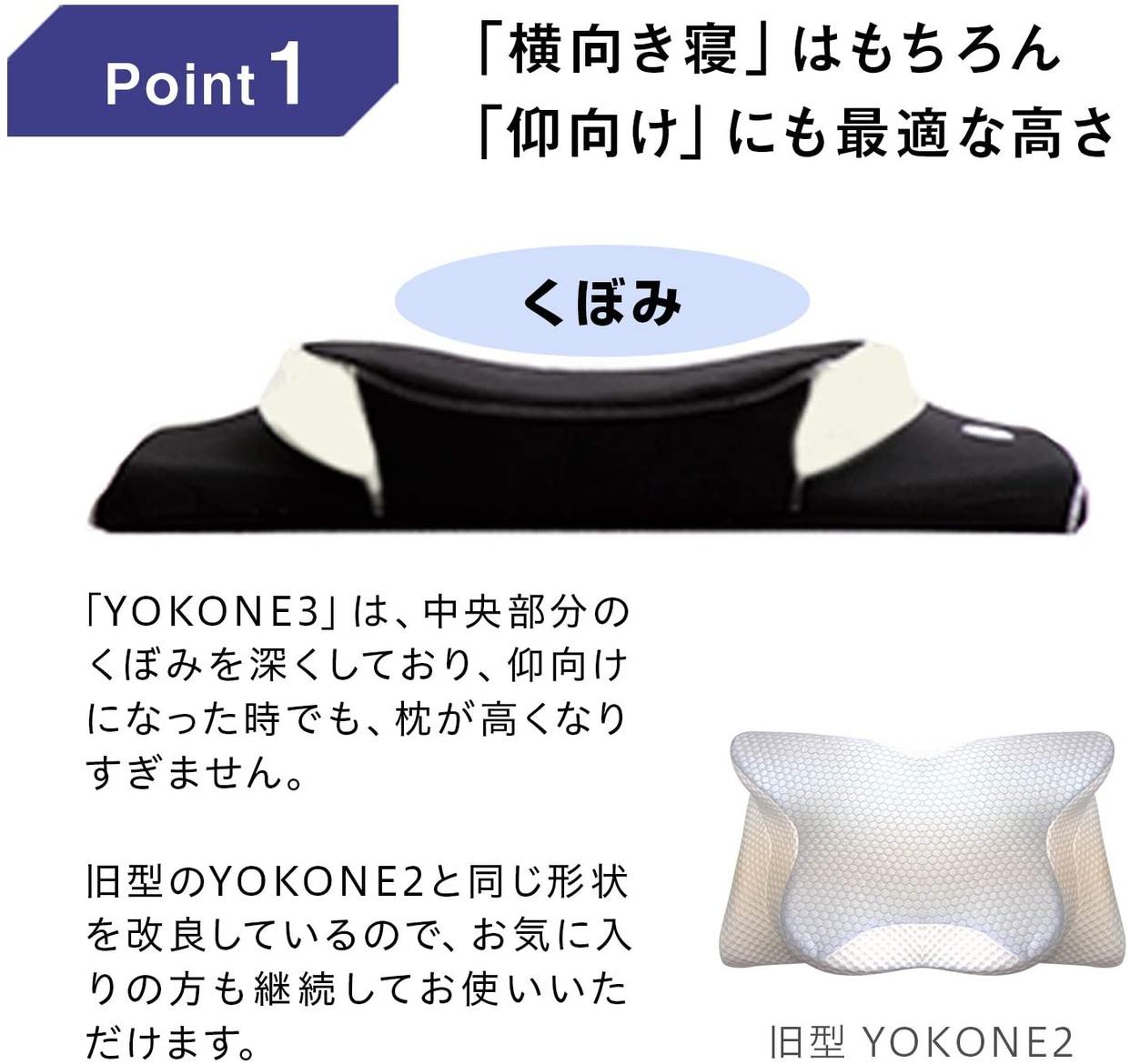 Moonmoon(ムーンムーン) YOKONE3の商品画像6