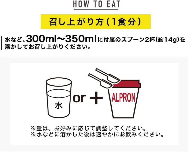 ALPRON(アルプロン) BCAAの商品画像6