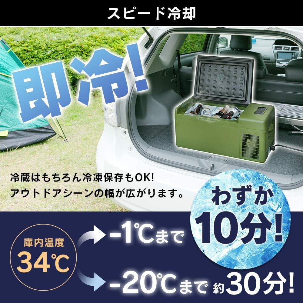 IRIS OHYAMA(アイリスオーヤマ) 車載対応冷蔵冷凍庫 PCR-15U PCR-15Uの商品画像4