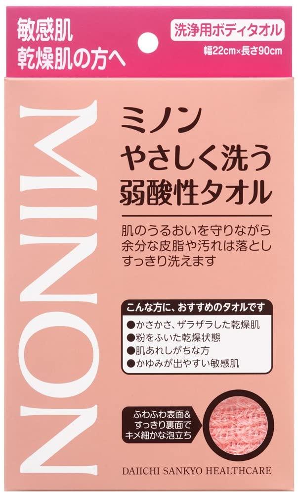 MINON(ミノン) やさしく洗う弱酸性タオルの商品画像