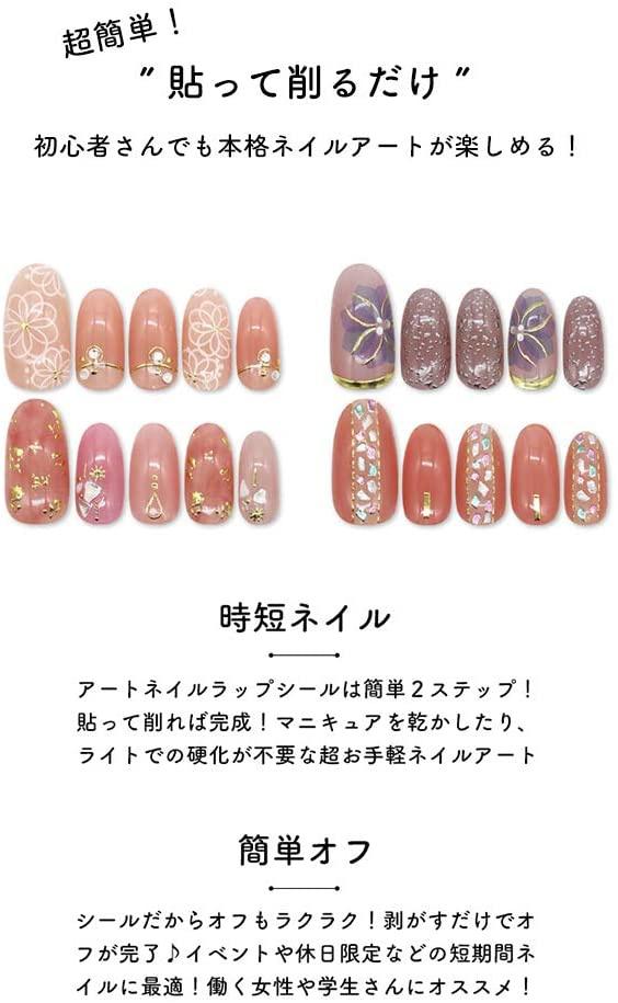 iro gel(イロジェル) ネイルシールの商品画像3