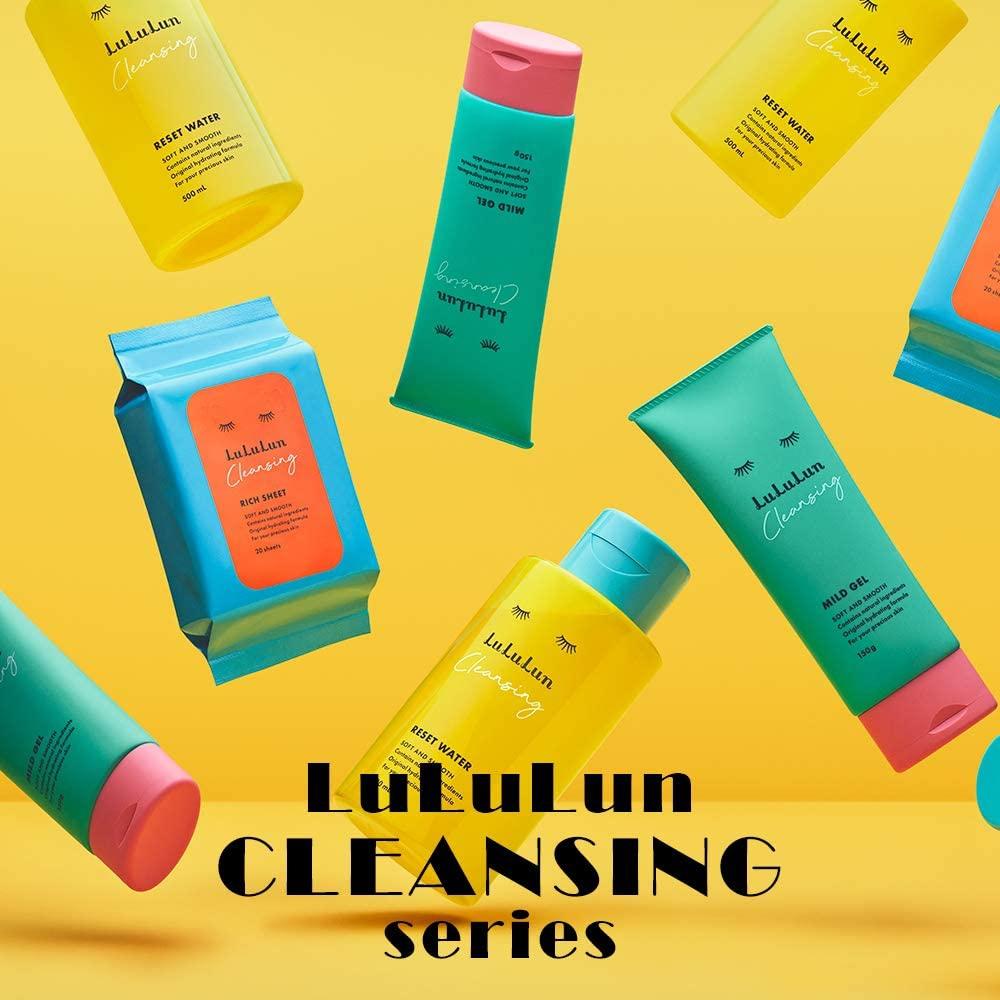 LuLuLun(ルルルン) クレンジングジェルの商品画像4