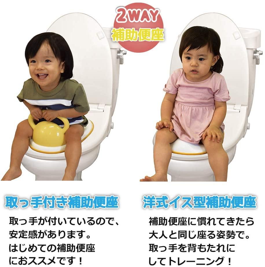 永和(EIWA) 取っ手付補助便座の商品画像6