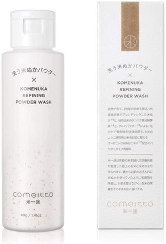 米一途(comeitto) 洗う米ぬかパウダーの商品画像5