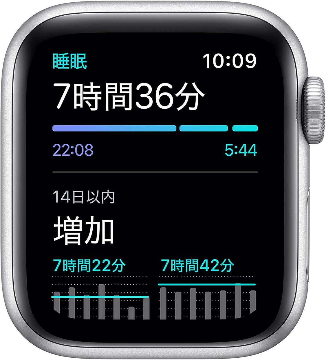 Apple(アップル) Apple Watch SE(GPSモデル) MYDM2J/Aの商品画像5
