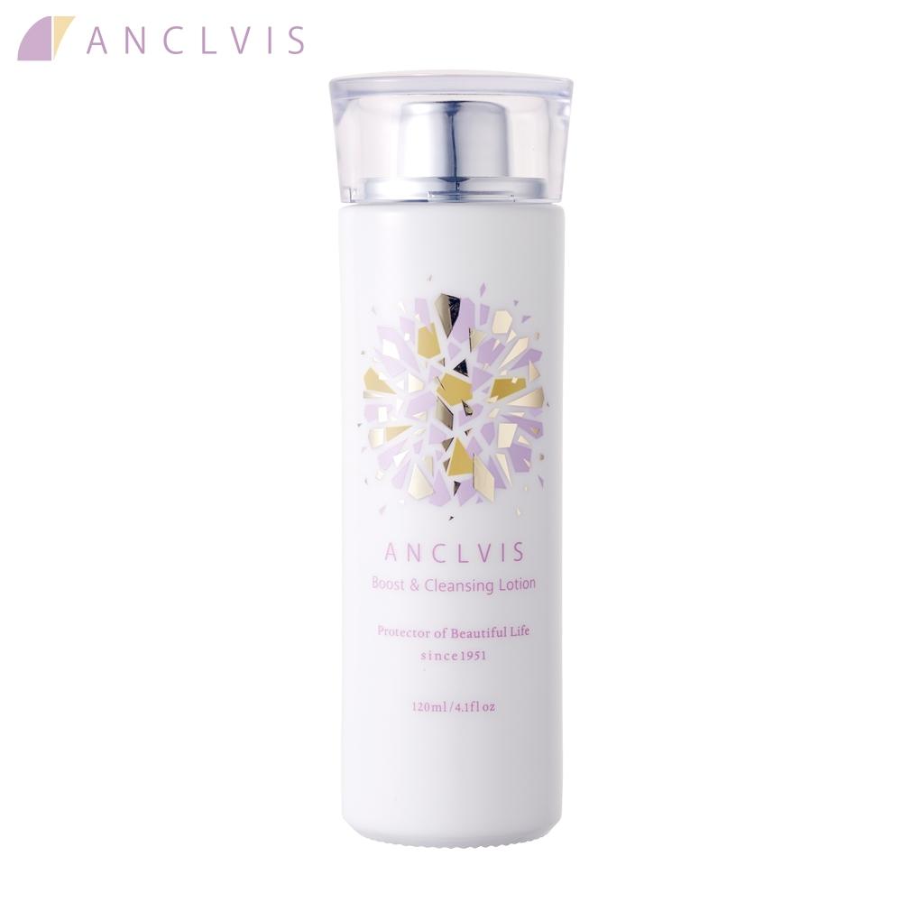 ANCLVIS(アンクルイス)BCローション