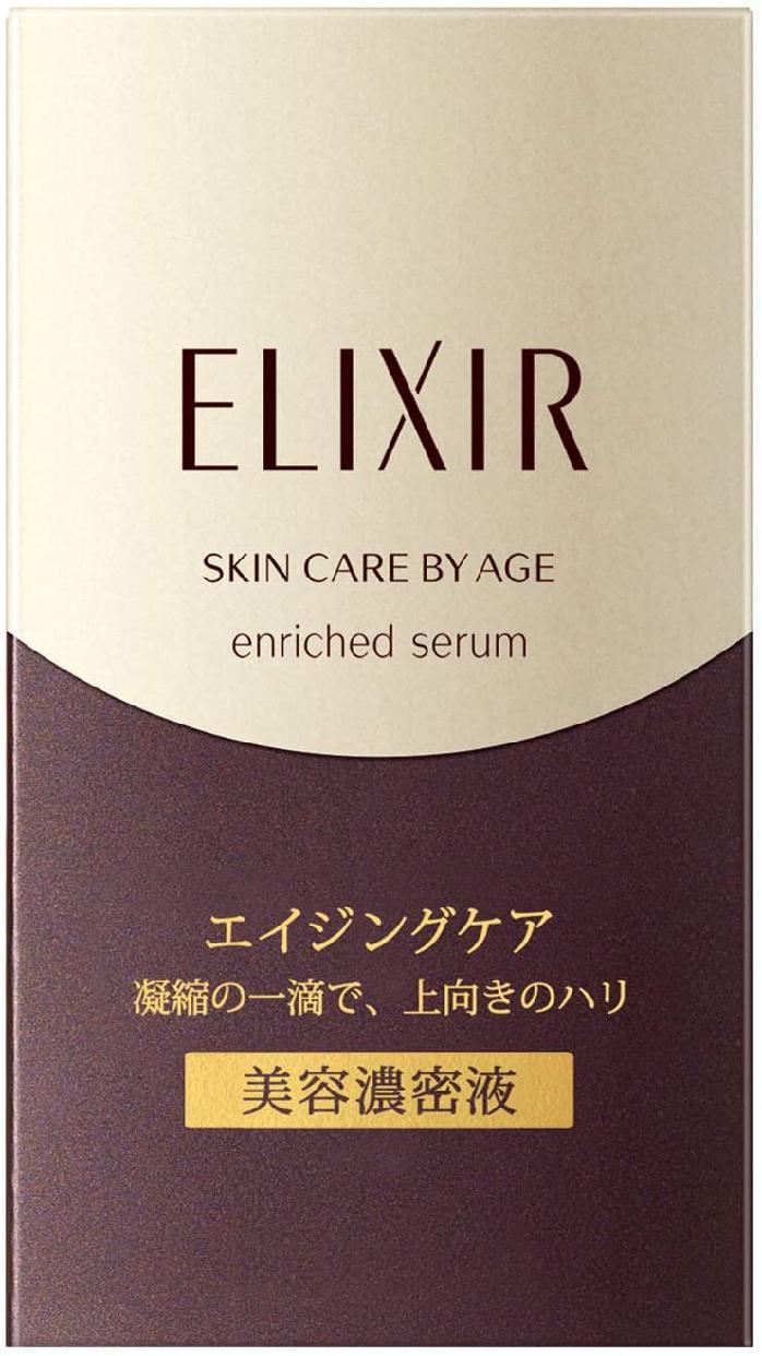 ELIXIR(エリクシール) シュペリエル エンリッチドセラム CBの商品画像9