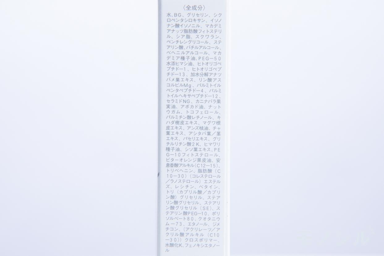 Homeo Beau(ホメオバウ) アイクリームの商品の成分表