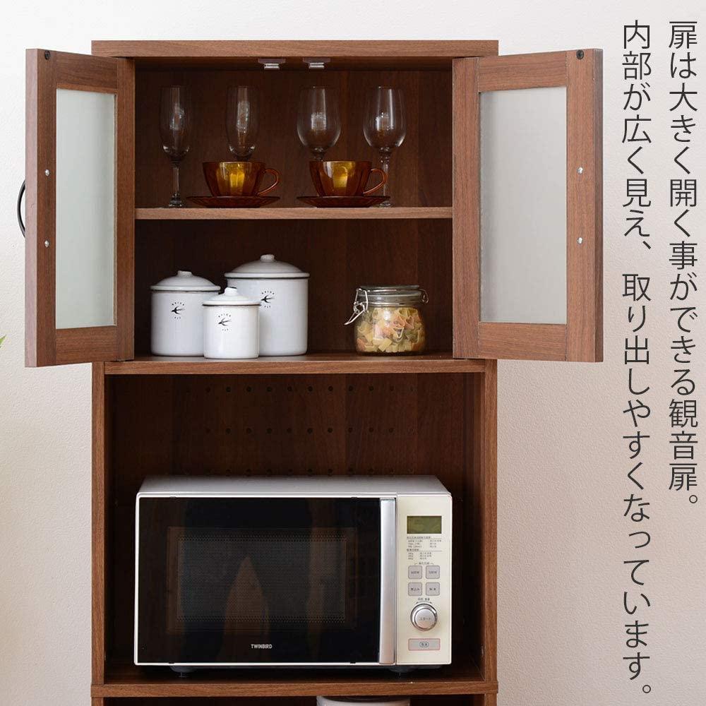Natural Kitchen(ナチュラルキッチン)家電棚ハイタイプ ウォールナットの商品画像5