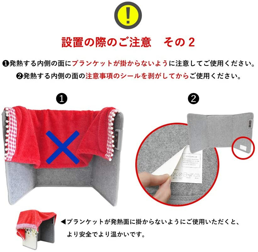 L・F・F(エル・エフ・エフ) 遠赤外線パネルヒーターの商品画像7