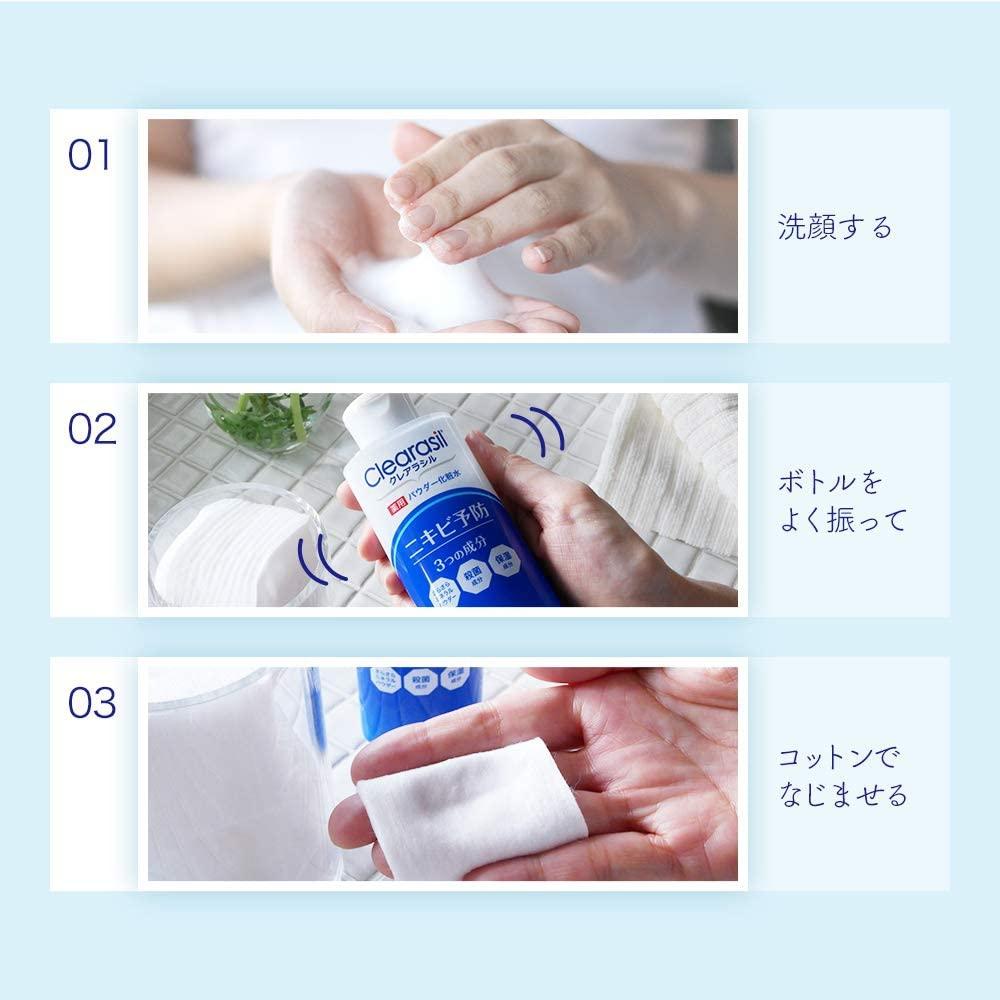 Clearasil(クレアラシル)ニキビ対策 薬用 パウダーローション10Xの商品画像2