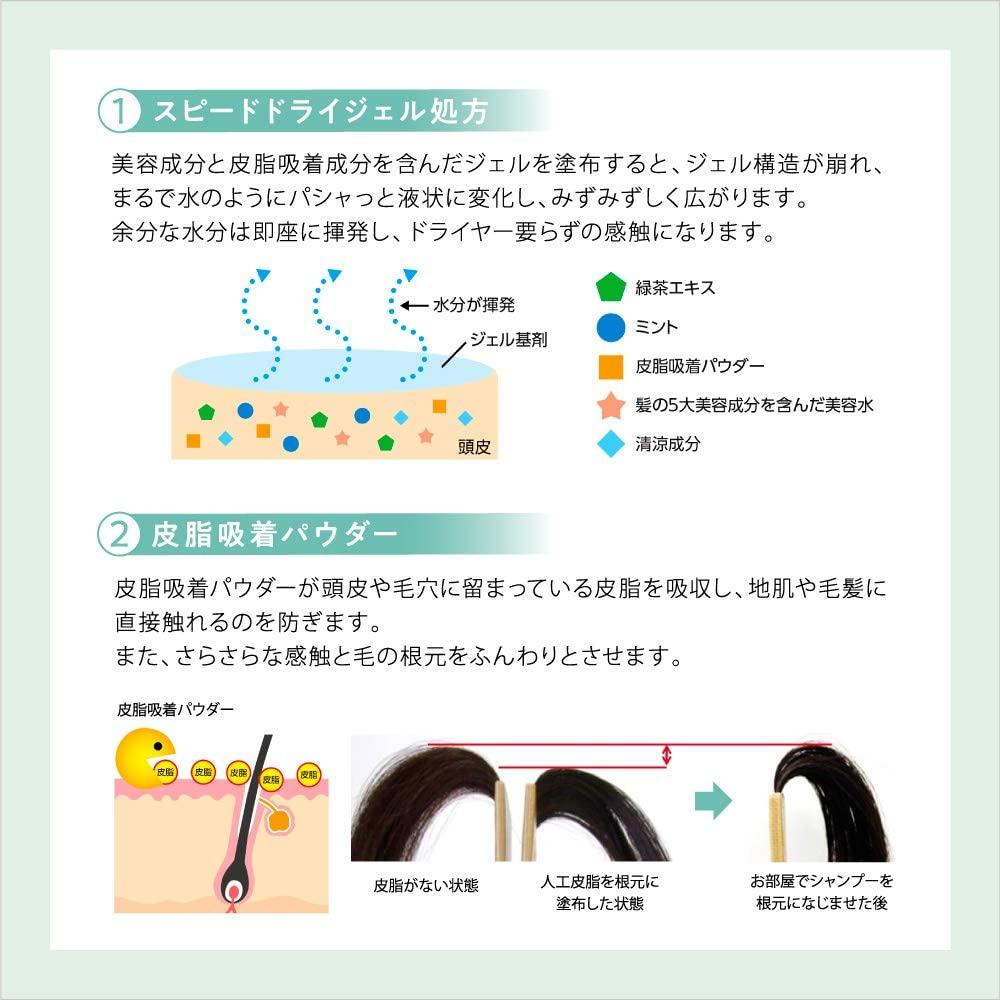 TSUBAKI(ツバキ) お部屋でシャンプーの商品画像4