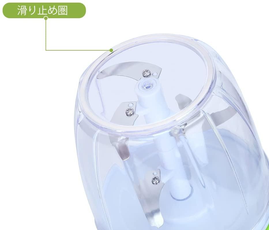Sedhoom(セッドホーム) みじん切り器 チョッパー ホワイト 900ml アップグレード 003528の商品画像4