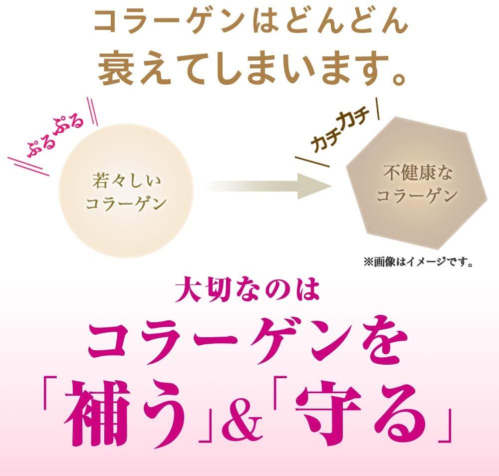 日本新薬(二ホンシンヤク) マンゴスティア美のダイヤモンドゼリーの商品画像4