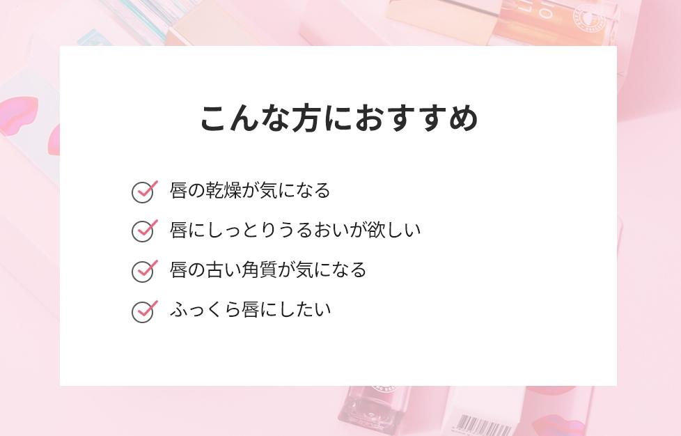supiyo(スピヨ) リップオイルの商品画像4