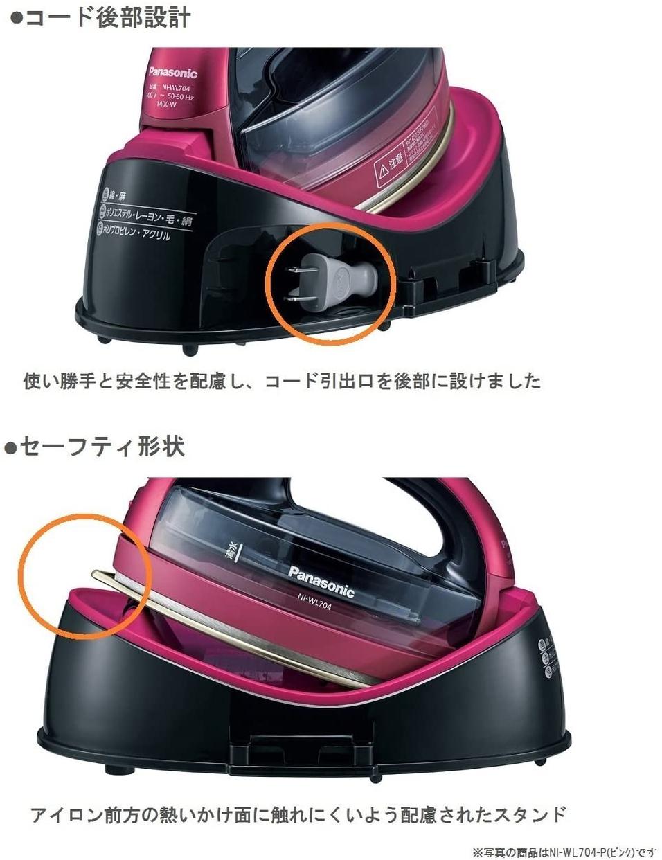 Panasonic(パナソニック) コードレススチームアイロン NI-WL704の商品画像6