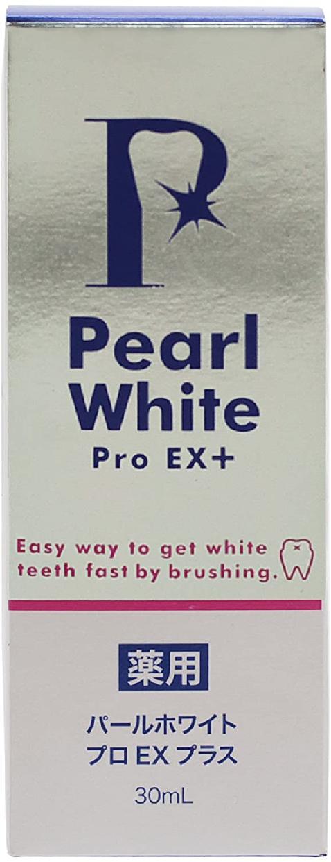 Pearl White(パール ホワイト)薬用パール ホワイト プロ EX プラスの商品画像6