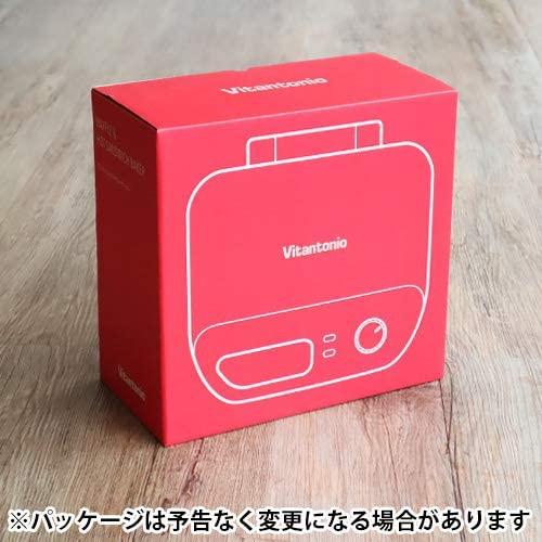 Vitantonio(ビタントニオ)ワッフル&ホットサンドベーカー VWH-50-R レッドの商品画像5