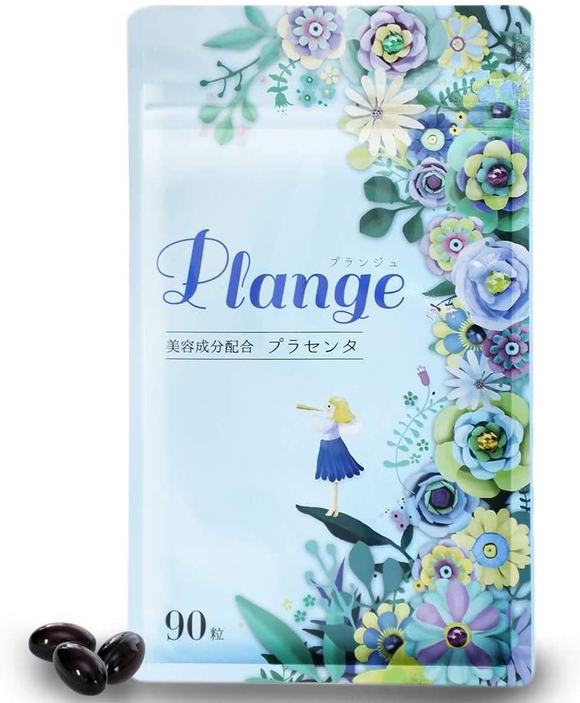 Plange(プランジュ) Plangeの商品画像