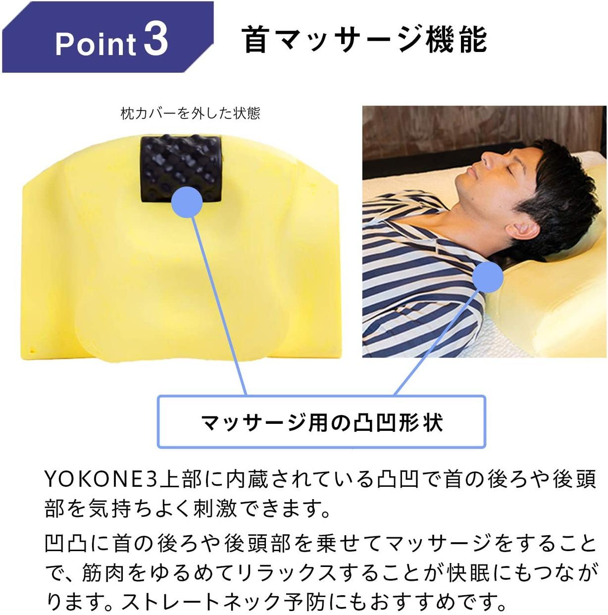 Moonmoon(ムーンムーン) YOKONE3の商品画像8