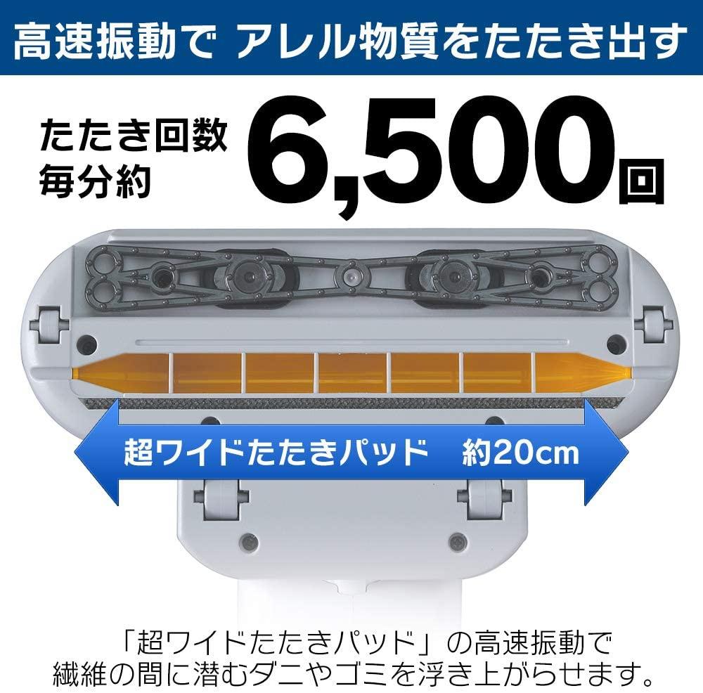 IRIS OHYAMA(アイリスオーヤマ) 超吸引ふとんクリーナー IC-FAC3の商品画像3