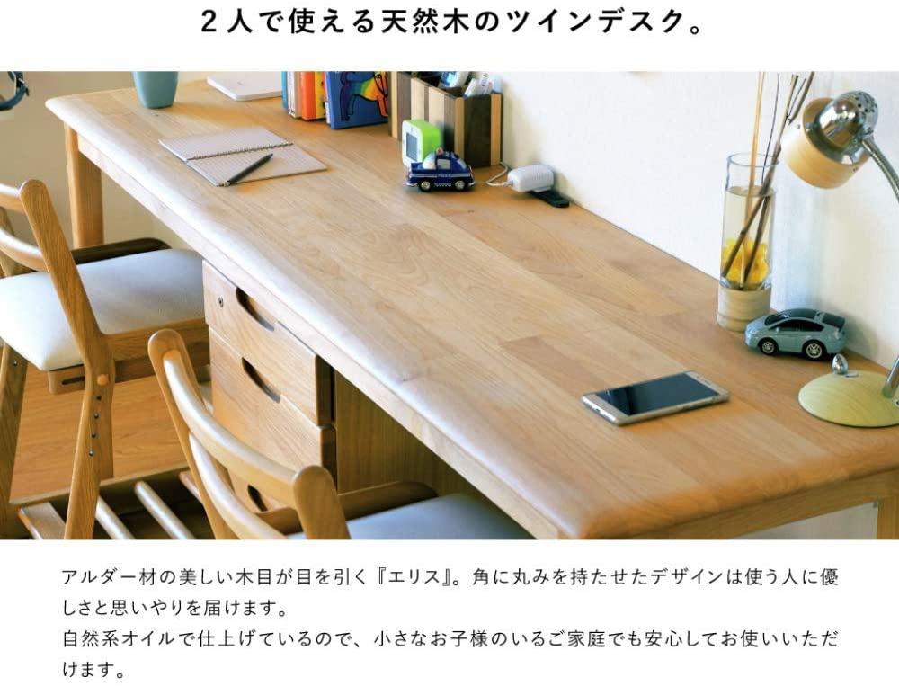 ISSEIKI(イッセイキ) キッズ エリス 180ツインデスクの商品画像2