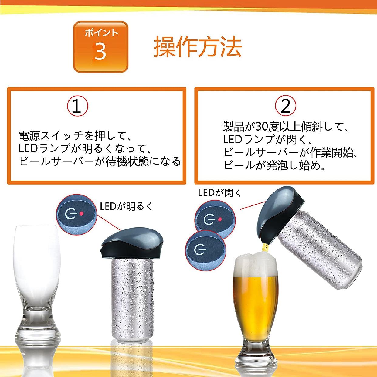 Bestaid(ベストエイド)ビールサーバーの商品画像4