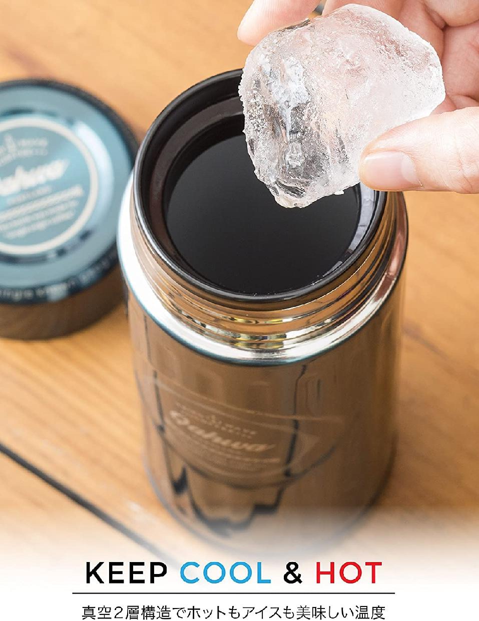 Qahwa(カフア)コーヒーボトルの商品画像5