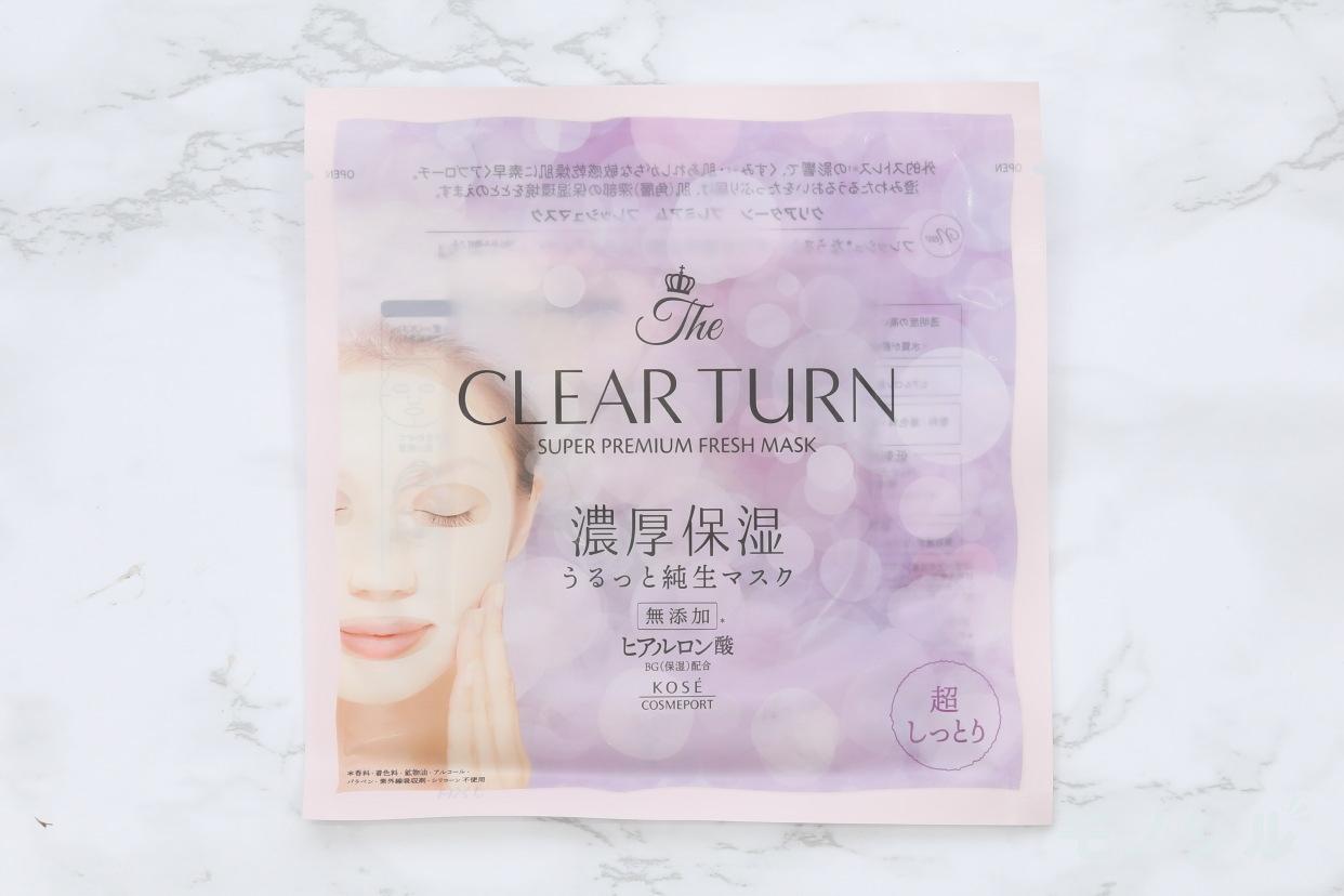 CLEAR TURN(クリアターン) プレミアム フレッシュマスク (超しっとり)の商品画像2 商品中身(個包装のパッケージ)