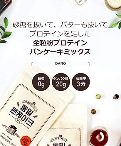 Dano(ダノ) プロテインパンケーキミックスの商品画像2