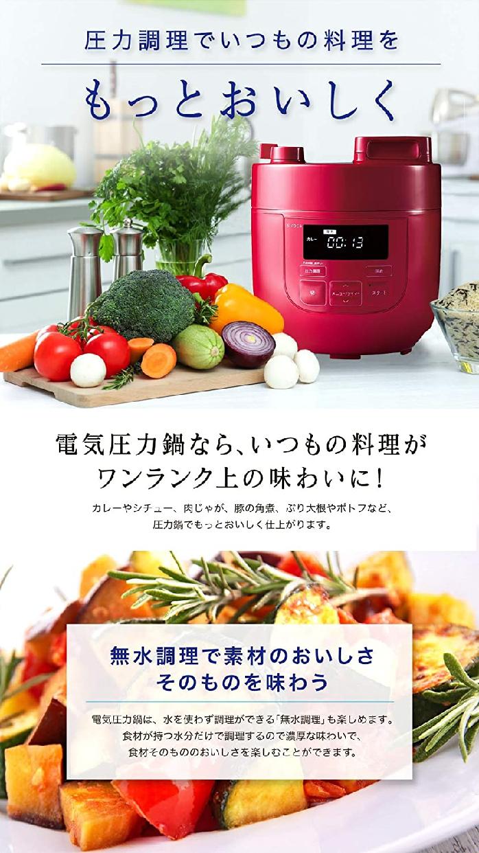 siroca(シロカ)電気圧力鍋 SP-D121の商品画像2