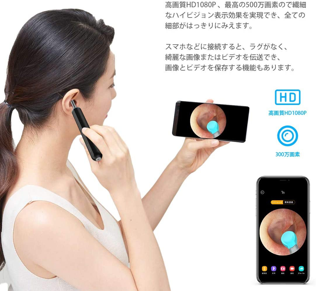 BEBIRD(ビーバード) カメラ付き耳かき K10の商品画像7