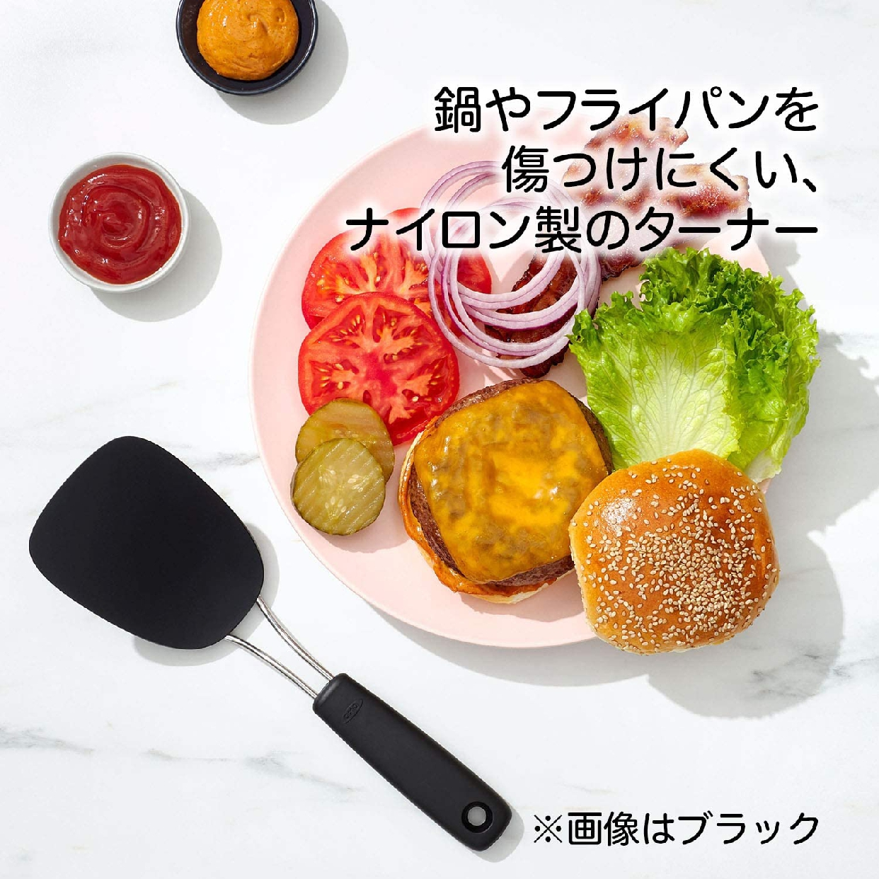 OXO(オクソー) ナイロンソフトターナー トマト 11152200の商品画像2
